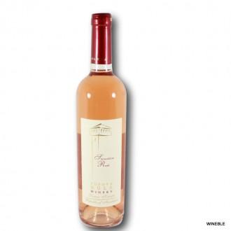 Rosé wijn, Popova Kula STANUSHINA